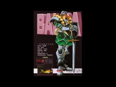 Battle Arena Toshinden 3 - Duke and Balga Theme