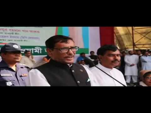 Transport Minister Obaidul Quader this in Tangail