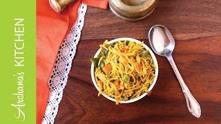 Vegetable Semiya (Vermicelli) Upma Recipe by Archana