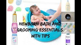 பிறந்த குழந்தைக்கு தேவையான குளியல் மற்றும் அழகு சார்ந்த பொருட்கள்/ Newborn bath essentials tamil