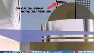 Студия натяжных потолков Кемерово(Студия натяжных потолков это 0% первый взнос , 0% переплаты, наличный и безналичный расчет, цена за метр..., 2013-05-28T11:06:21.000Z)
