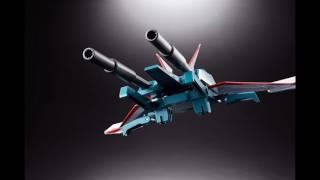 Chogokin Soul Ultraman Beast God Dancouga GX-13R Duncuaga (Renewal version) About 250 mm ABS & Die Cast & PVC Made Painted Movable Figure.