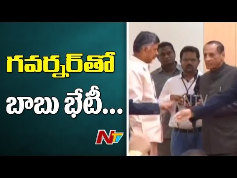CM Chandrababu Holds Meet With Governor Narasimhan Over Titli Effect, Attack on YS Jagan | NTV