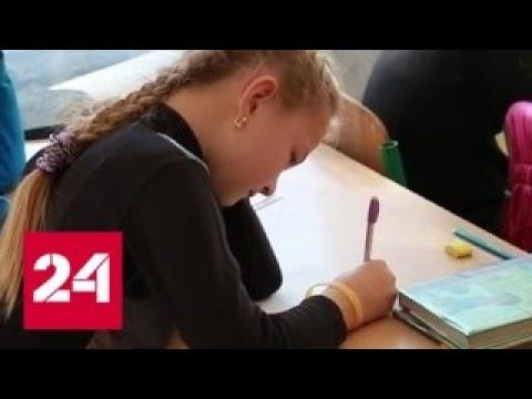 Эксперт: значимость русского языка на Украине не утратится - Россия 24