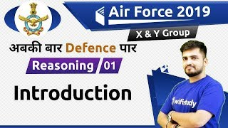 8:30 PM - Air Force 2019 X & Y Group   Reasoning by Deepak Sir   Introduction