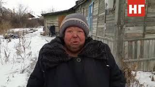 Прощай, ёлка - 2018. Людмила Добрынина о своей жизни. Жительнице Костаная нужна помощь