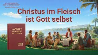 Christliche Film Clip - Ist der Herr Jesus Gottes Sohn, oder ist Er Gott höchstpersönlich?