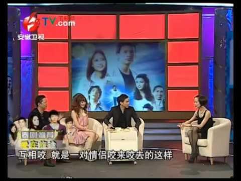 Bie & Grand on a Date with Lu Yu show (Beijing, China) p3/3