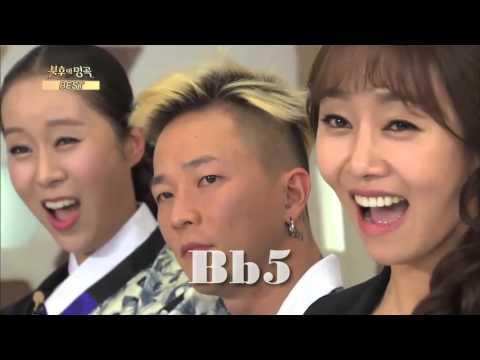 So Hyang Vs Patti Labelle High Notes E5-E6