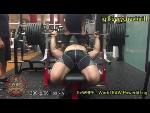 Kirill Sarychev,300kg/661lbs x4, bench press RAW