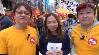第31回「練馬TV」酉の市(練馬)