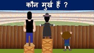 Kushal aur Jadui Kitab ( Part 8 ) | Hindi Paheliyan | Logical Baniya
