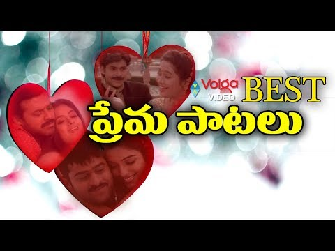 telugu-best-top-love-songs---volga-videos