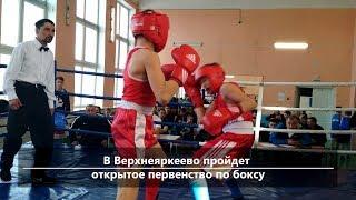 UTV. Новости севера Башкирии за 10 января (Нефтекамск, Дюртюли, Янаул, Татышлы)