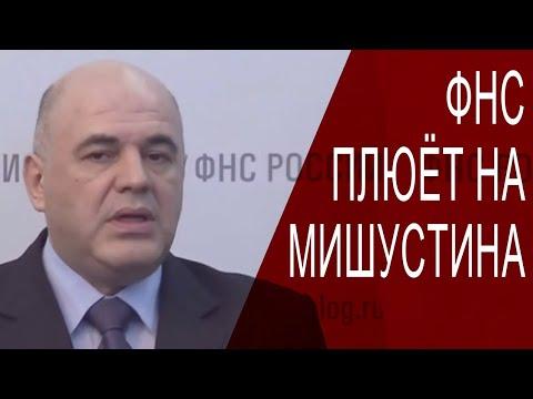 Кризис 2020 и мораторий на банкротство: УФНС Краснодарского края хоронит мораторий на банкротство.