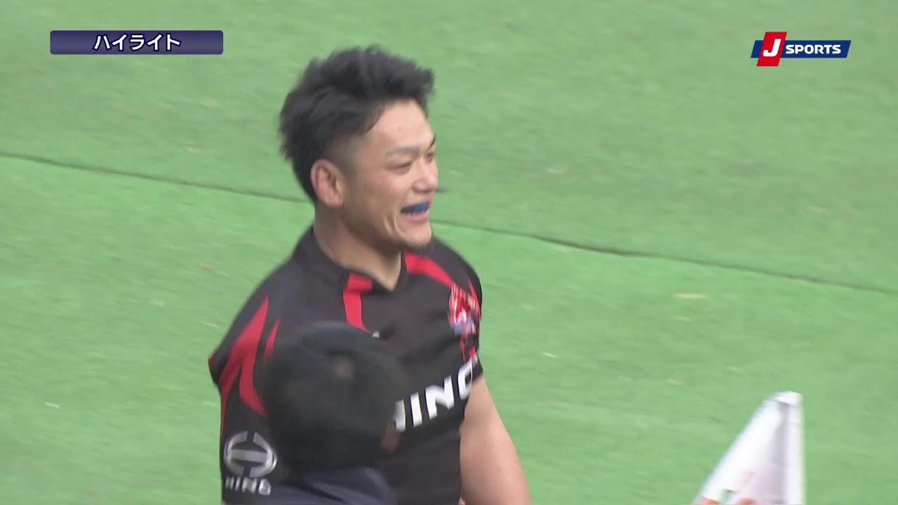 トップリーグ入替戦 NTTドコモ 対 日野自動車 試合結果|ジャパン ...