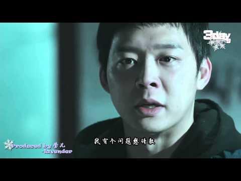 Fanmade MV 朴有天《危情三日 Three Days》OST '呼喊我' Gummy