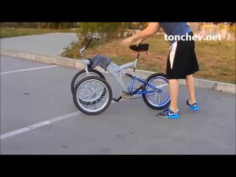 NEWLY PATENTED TRIKE SELFTILTING NO HINGES CHASIS CONTROLLED BY STEERING