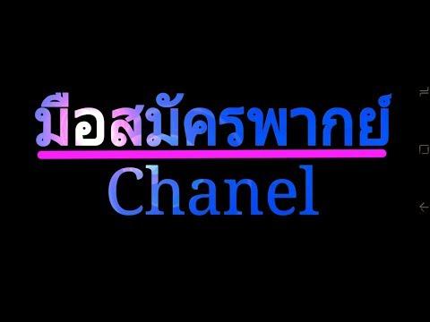 หนังฝรั่ง คู่ระหํ่าฝ่าแดนทมิฬ(พากย์ไทยโดยมือสมัครพากย์)