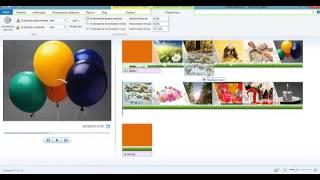 Как сделать слайд шоу в Киностудия Windows Live(Как сделать слайд шоу в Киностудия Windows Live http://samburgvideo.ru/ - заказать видео Партнерская программа YouTube для Начи..., 2015-03-28T13:57:07.000Z)