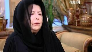 وريثة العروش سمو الاميرة بديعة بنت الملك علي ج2