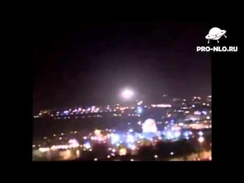 НЛО над Иерусалимом реальные съемки