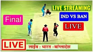 IND vs BAN T20 2018 Live cricket match today Streaming score Apps TV Nidahas Trophy cricket news