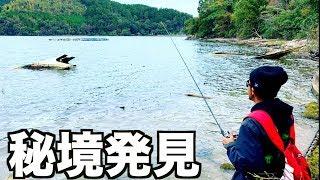 視聴者様リクエストよりバス釣りの秘境に向かうまでの日常を動画にしま...