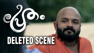 PRETHAM DELETED SCENE  | JOHN DON BOSCO AND MAMMA | RANJITH SANKAR | DREAMS N BEYOND