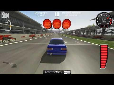 Пробное видео,обзор игры carX drift racing