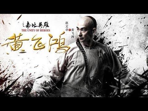 Hoàng Phi Hồng: Nam Bắc Anh Hùng  VietSub  Thuyết Minh HD