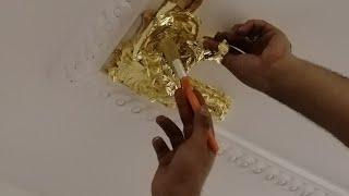 بنفسك اتعلم لصق ورق الدهب بسهولة جدا Learn to install gold paper