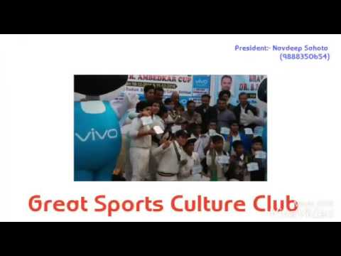 Great sports culture club Amritsar (no durgs only sports)ph9914530654