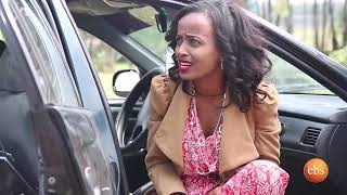 Demb ፭ - Season 1 - Episode 29 / Amharic Drama