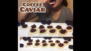 COFFEE CAVIAR (ASMR SOFT CRUNCH EATING SOUNDS)