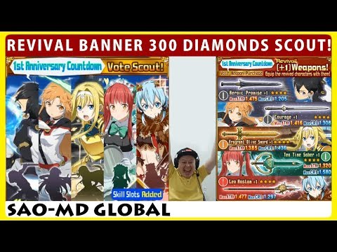 1st Anniversary Countdown Vote Scout - 300 Diamonds [+1] Weapon Scout (SAO Memory Defrag)