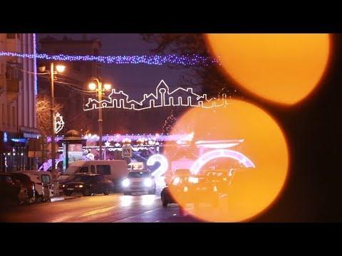 Белгород готовится встречать Новый год