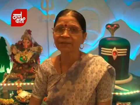 Thanevarta - Jyoti Trailokya - Ganapati sajavat
