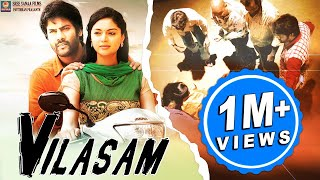 Vilasam | Full Tamil Movie | Pawan, Sanam Shetty, Sujibala | Sree Sanaa Films