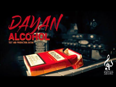 Dayan - Alcohol