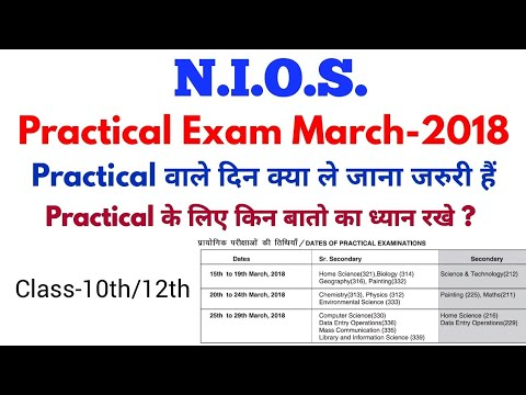 NIOS Practical Exam March-2018, Details