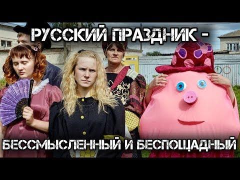 сценарий знакомства с русскими народными обрядами