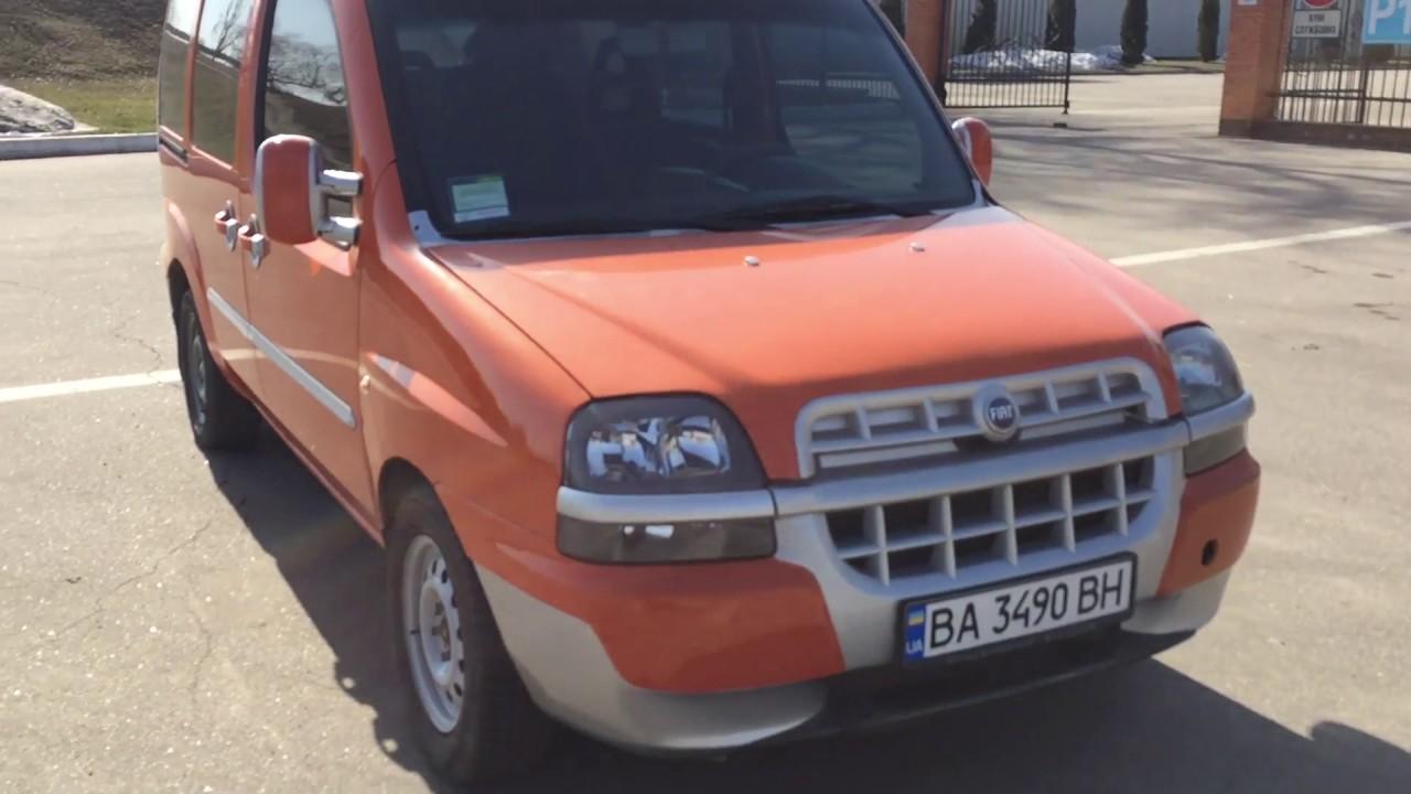 Fiat Doblo Пассажир Обзор - Отзыв о Машинке Спустя 3 месяца (#MadMax)