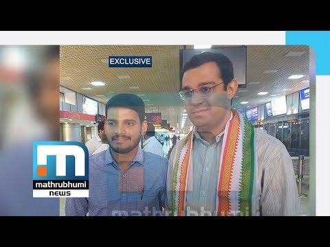 Meeting With Person Evading Arrest; Roji M John MLA Face Allegation  | Mathrubhumi News