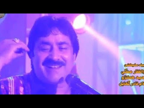 KARE WAGE SA DIL BY MUMTAZ MOLAI 2017 SONG HD AUDIO QUALITY