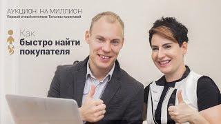 видео Цена на тахеометр в Красноярске.