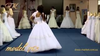 Свадебное платье с очень пышной многослойной юбкой №765