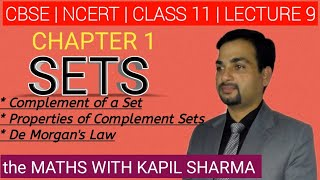 Sets: Complement of a Set; Class 11 maths; Chapter 1, Lecture 9.