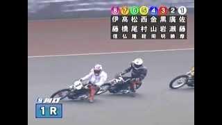 川口オート スーパースターフェスタ 2日目 第1R バッハプラザ特別(予選)