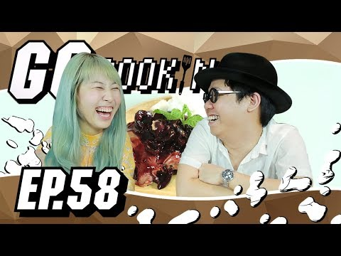 Thumbnail: GGcooking [58] ft.Sunbeary : Black Forrest อร่อยปากพับๆๆๆๆๆ [Unseen]